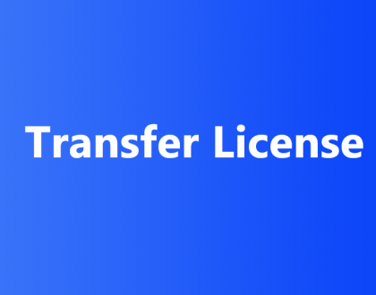 How to transfer my license to another domain